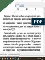 photo_2020-05-07_17-09-39.pdf