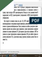 photo_2020-05-07_15-38-21.pdf