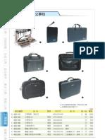 2011尚卓中文目錄(八)工具箱盒