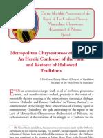 Chrysostomos of Phlorina
