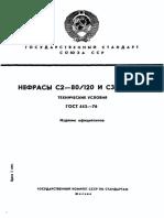 texno hjh.pdf