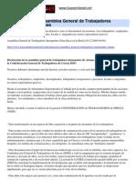 Asamblea de Trabajadores Insurgentes de Atenas_pdf