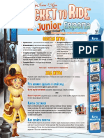 Ticket-to-ride-Junior-Evropa