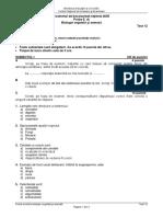 test_12.pdf