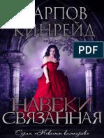 Kinreid_Karpov_Naveki_svyazannaya_(LP)_Litmir.net_678639_1c064[1].epub