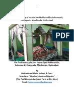A brief Biography of Hazrat Syed Fakheruddin Suherwardi,Khajaguda, Manikonda Hyderabad