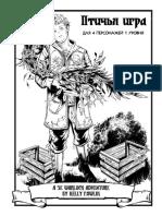 Fowl_Play.pdf