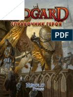 Midgard_Heroes_Handbook.pdf