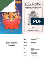 సంధ్యావందనము - గాయత్రీ మంత్రార్ధము.pdf