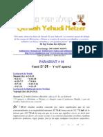 Parashat Vayera # 14 Adul 6011