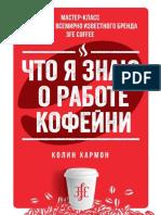 46385610.a4.pdf