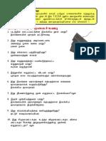 தரம் 10,11 வரலாறு (தொல்பொருள் மூலாதார ஆவணப்படங்கள்).pdf