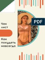 Untitled-9.pdf