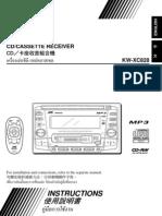 JVC KW-XC828