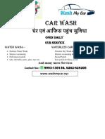 Advertisement posterFINAL.pdf