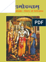 Sriramodantam Sanskrit Text With English Translation