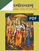 Sriramodantam Sanskrit Text With English Translation