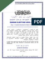 ILMU USUL FIQH.pdf