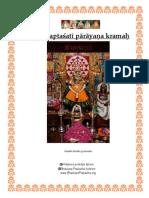 DM+English+-+sury.pdf