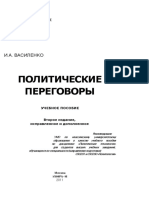 politalks.pdf