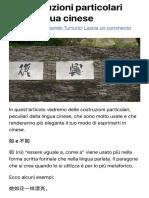Le costruzioni particolari nella lingua cinese.pdf
