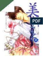 Utsukushii Koto v1 p5 [KiraH69].pdf