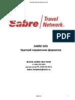 44_old_SABRE_QRGUIDE_2014.pdf