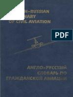 Англо-русск. авиац. словарь.pdf