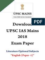 Literature-Optional-Subject-English-Exam-Paper-1