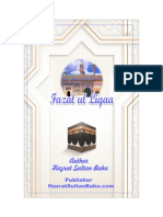 Fazal Ul Liqaa English Hazrat sultan bahoo books
