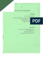 al_eislam_c2014