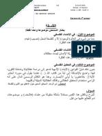 al_philo_2013