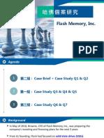 Harvard Case Study_Flash Inc_All