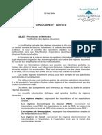 codification des regimes douaniers