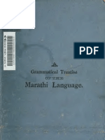 Grammatical Treat 00 Wil b