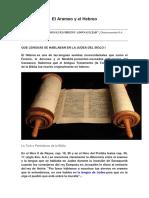 El Arameo y el Hebreo.pdf