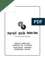 Branch Directory