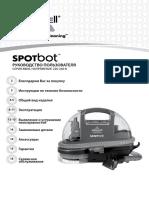 Инструкция по эксплуатации Bissell Spot Bot 88D6 series