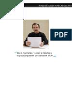 FORS_Magazine_06_A4.pdf