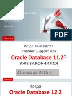 New-features-DB12C_Igor-Melnikov.pdf