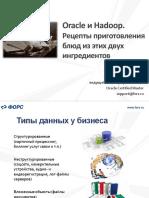 Oracle-and-Hadoop_Alexander-Kucherenko.pdf