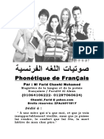 phonetique de francais.pdf