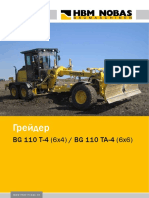 BG-110_russisch