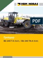 BG-240_russisch
