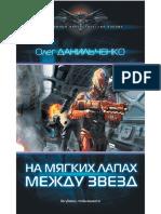 35103888.a6 2.pdf
