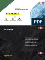 Платформа для продвижения цифровых продуктов в оффлайн дистрибуции. Знакомьтесь! BrainRetail!