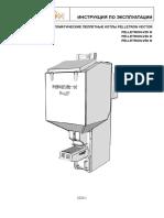pelletron-v3 airborne.pdf