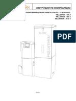 pelletron-r.pdf