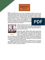 Информация по брендам Diageo Reserve для тестов (1).pdf