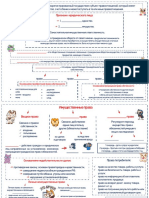 script_1.pdf